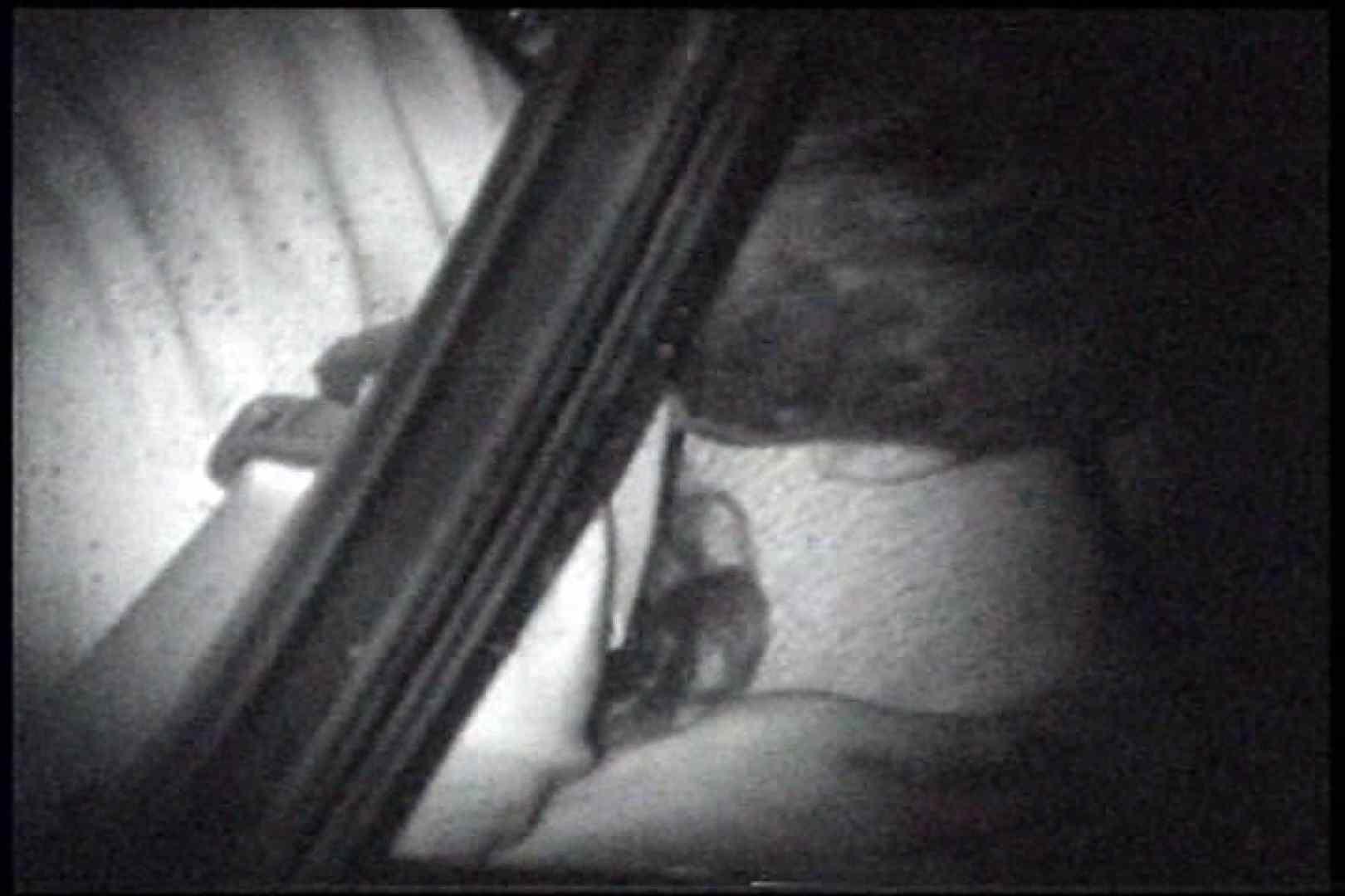 充血監督の深夜の運動会Vol.235 OLエロ画像 | 0  97PICs 23