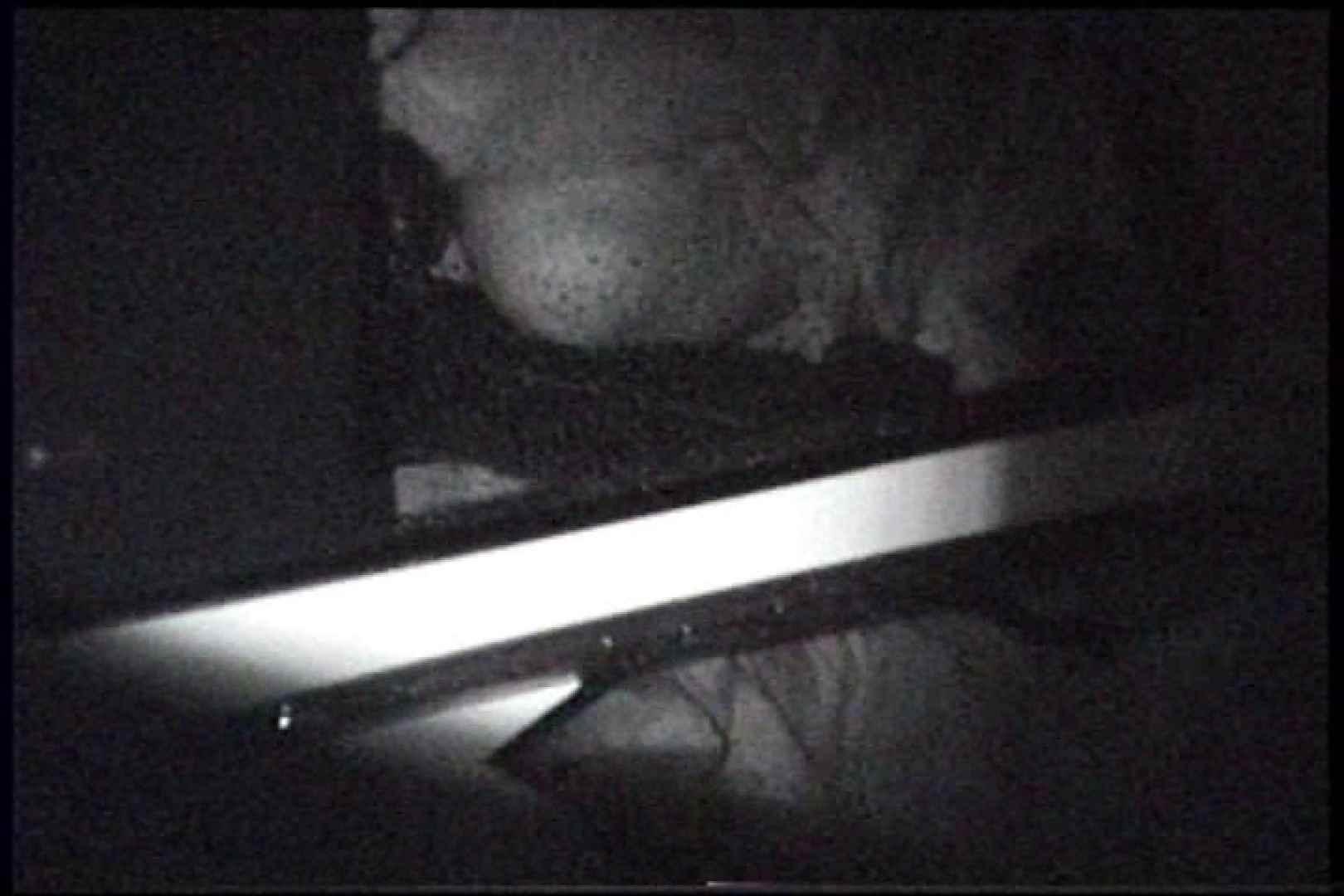 充血監督の深夜の運動会Vol.235 OLエロ画像 | 0  97PICs 25