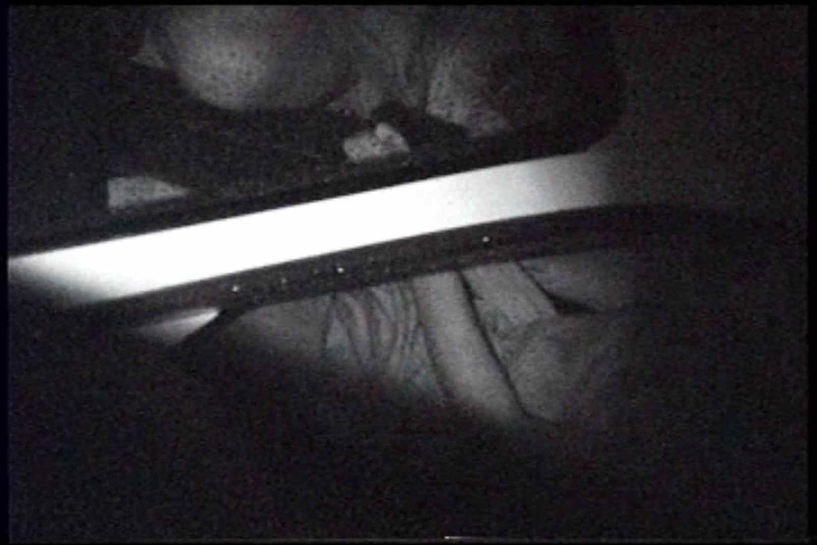 充血監督の深夜の運動会Vol.235 OLエロ画像  97PICs 28