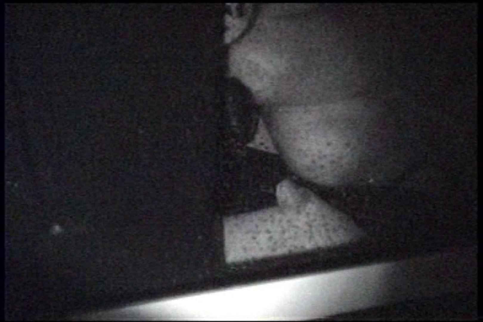充血監督の深夜の運動会Vol.235 OLエロ画像 | 0  97PICs 31