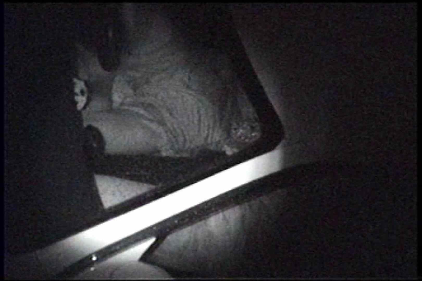 充血監督の深夜の運動会Vol.235 OLエロ画像  97PICs 40