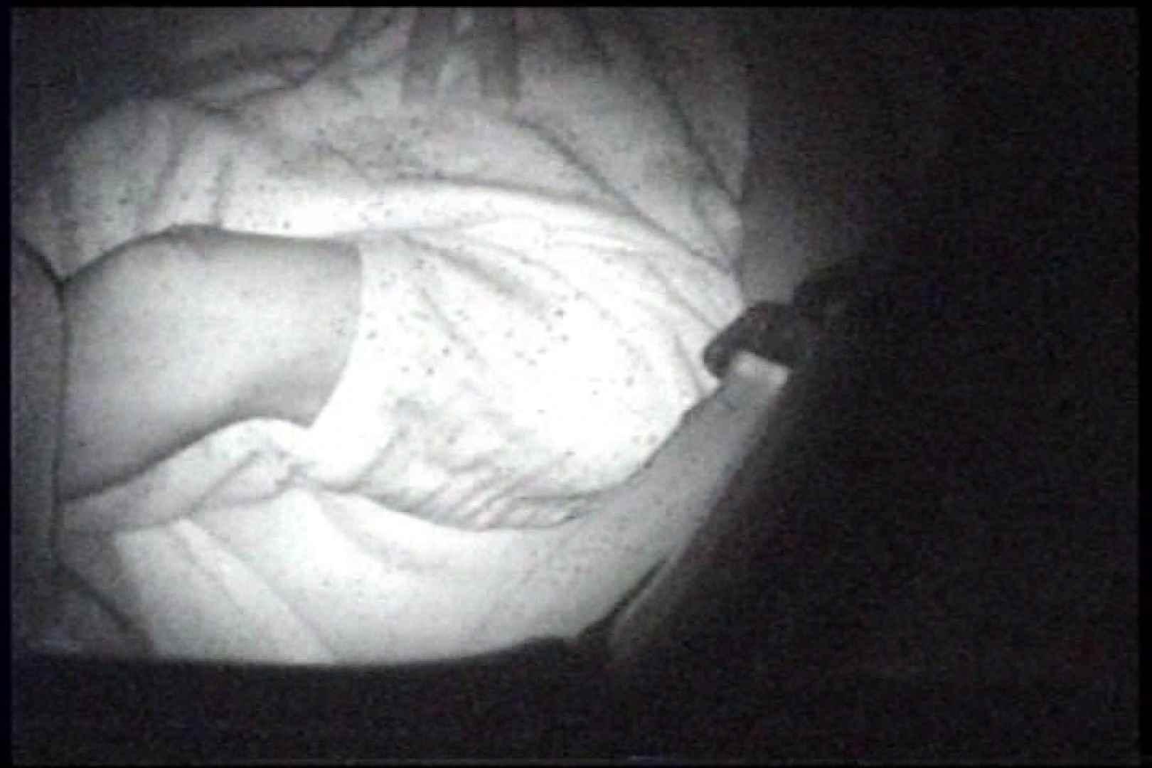 充血監督の深夜の運動会Vol.235 OLエロ画像  97PICs 92