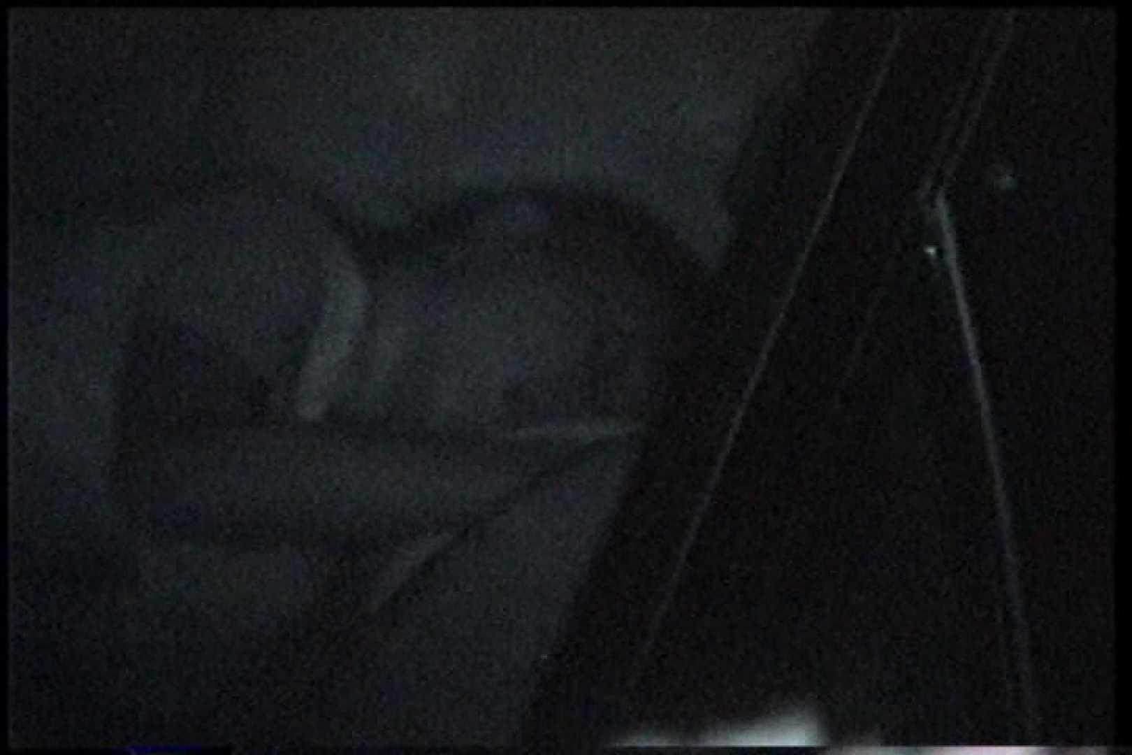 充血監督の深夜の運動会Vol.240 OLエロ画像  62PICs 4