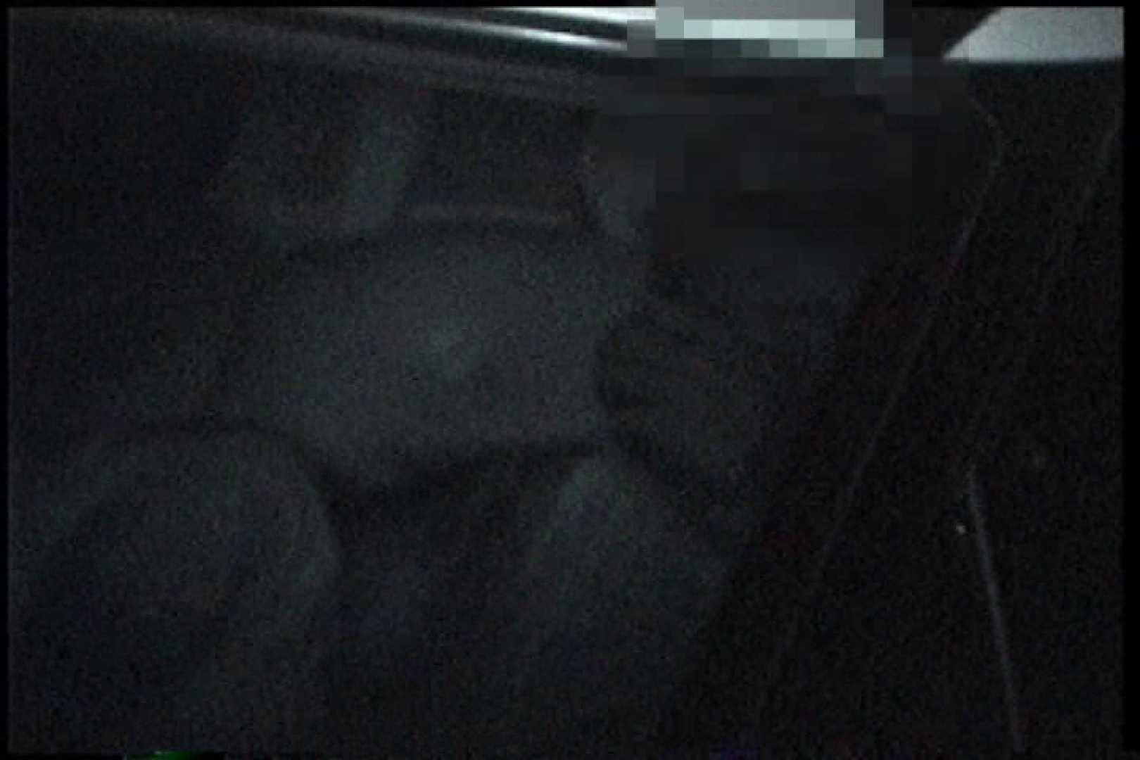 充血監督の深夜の運動会Vol.240 OLエロ画像 | 0  62PICs 5