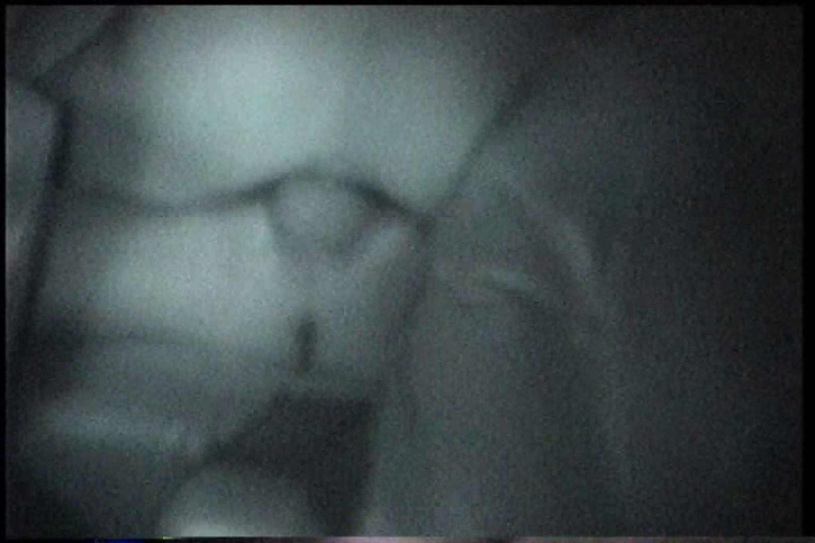 充血監督の深夜の運動会Vol.240 OLエロ画像 | 0  62PICs 9