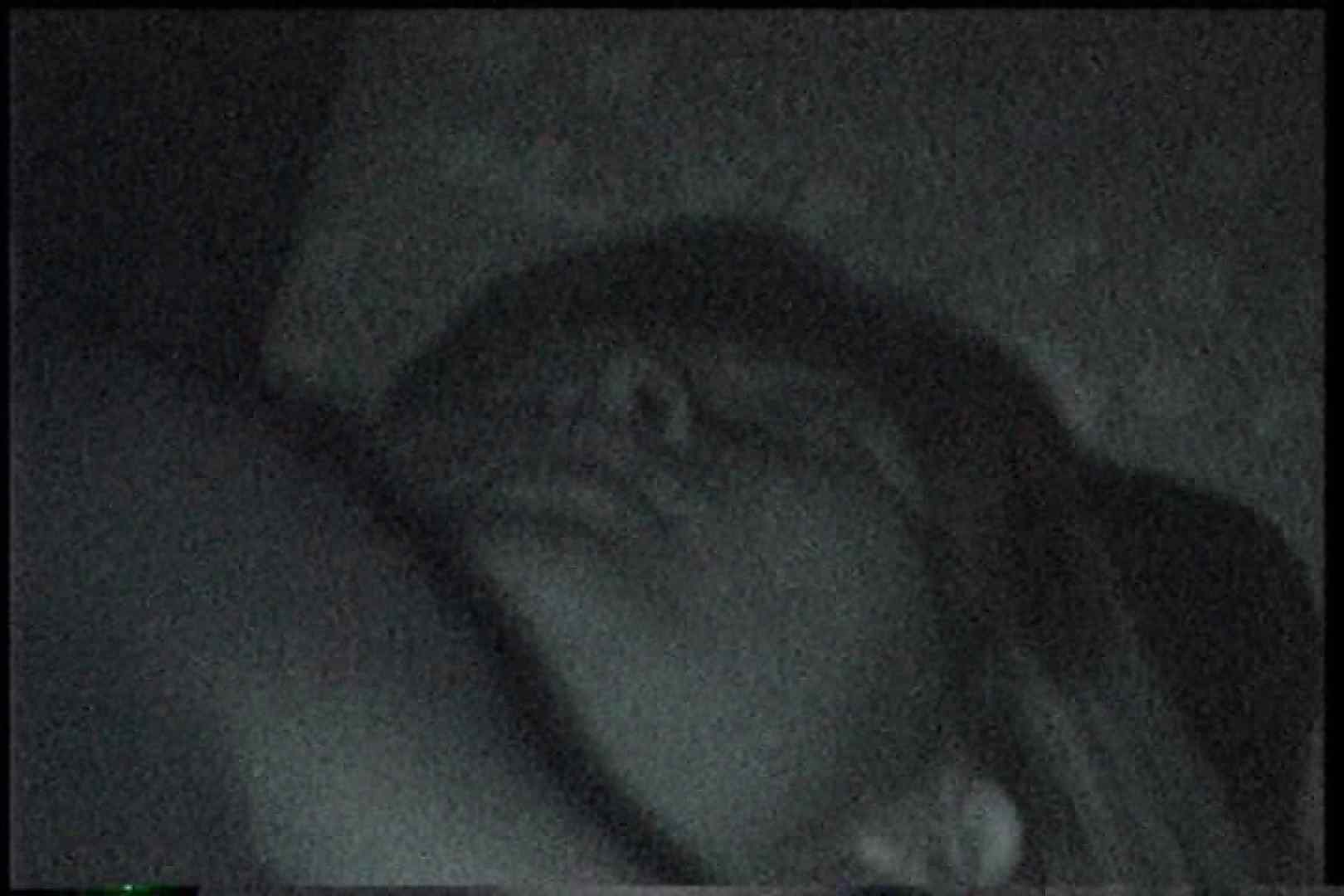 充血監督の深夜の運動会Vol.240 OLエロ画像 | 0  62PICs 15