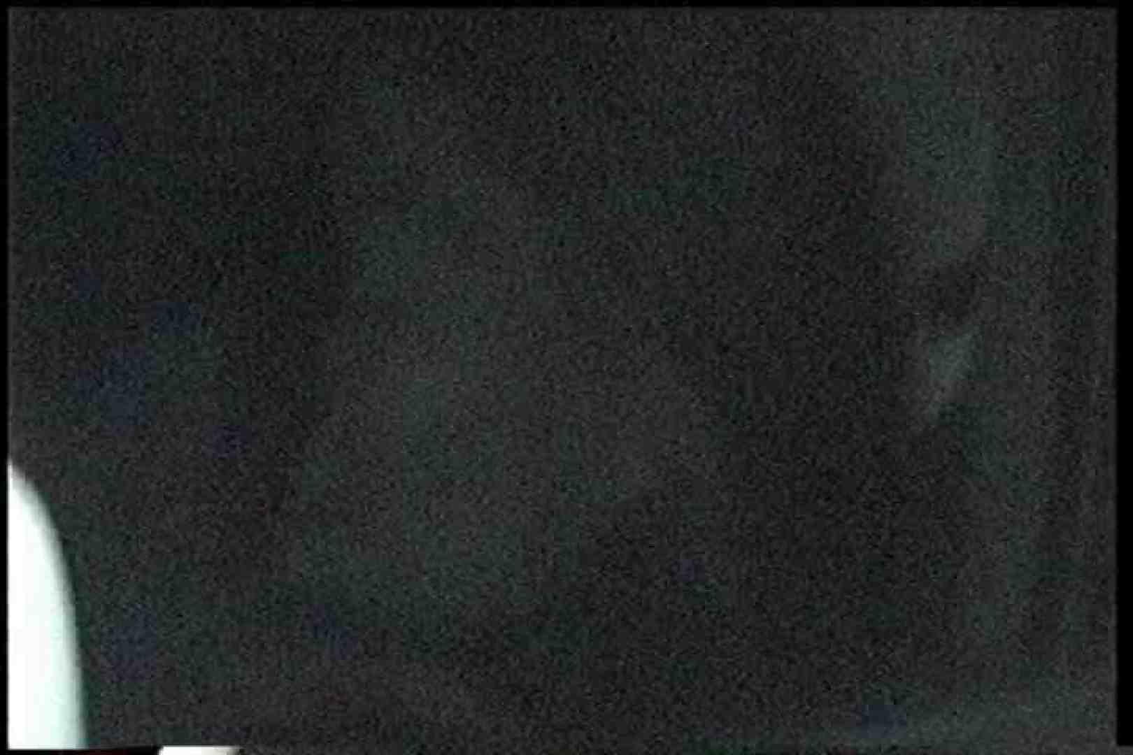 充血監督の深夜の運動会Vol.240 OLエロ画像 | 0  62PICs 25