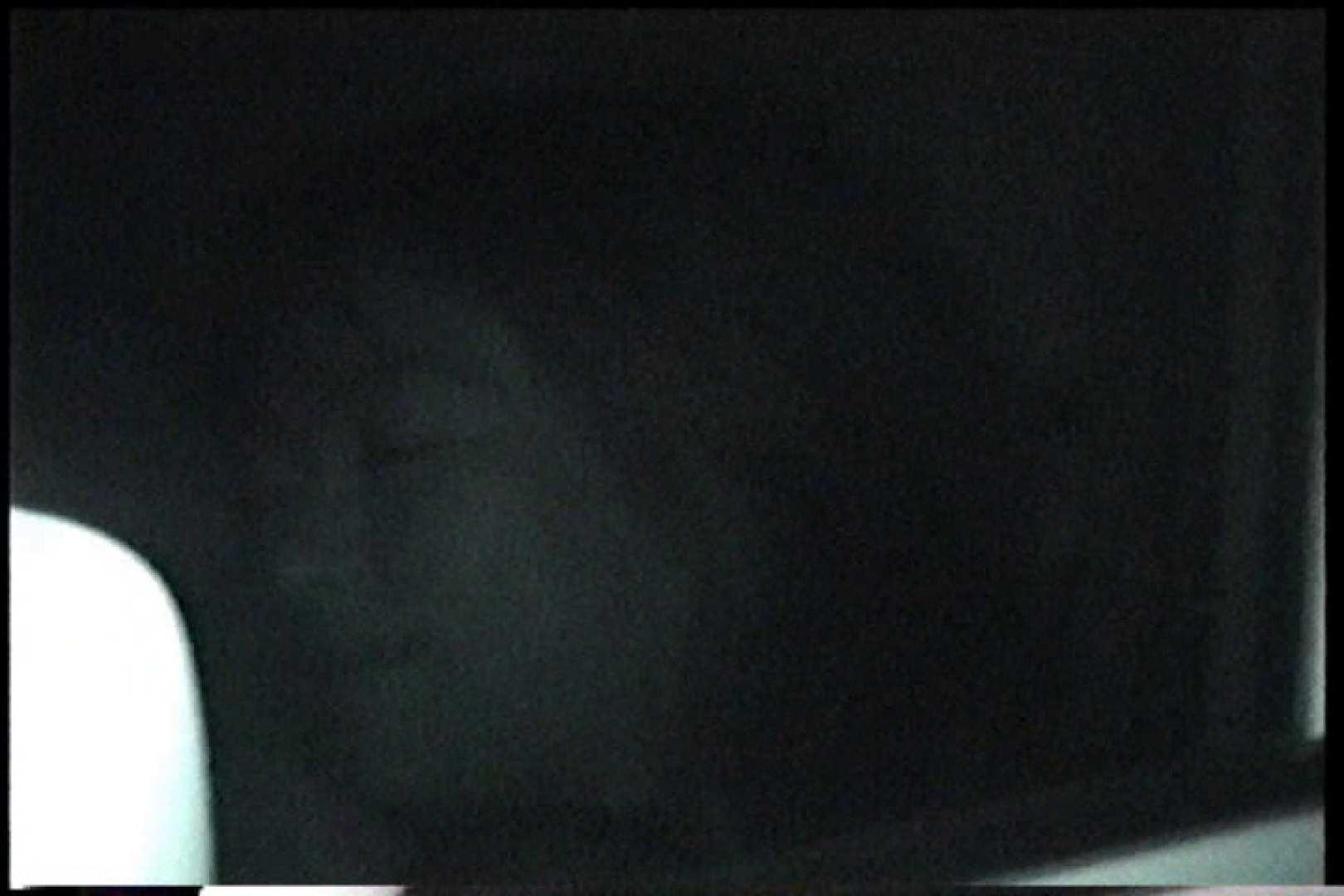 充血監督の深夜の運動会Vol.240 OLエロ画像 | 0  62PICs 31