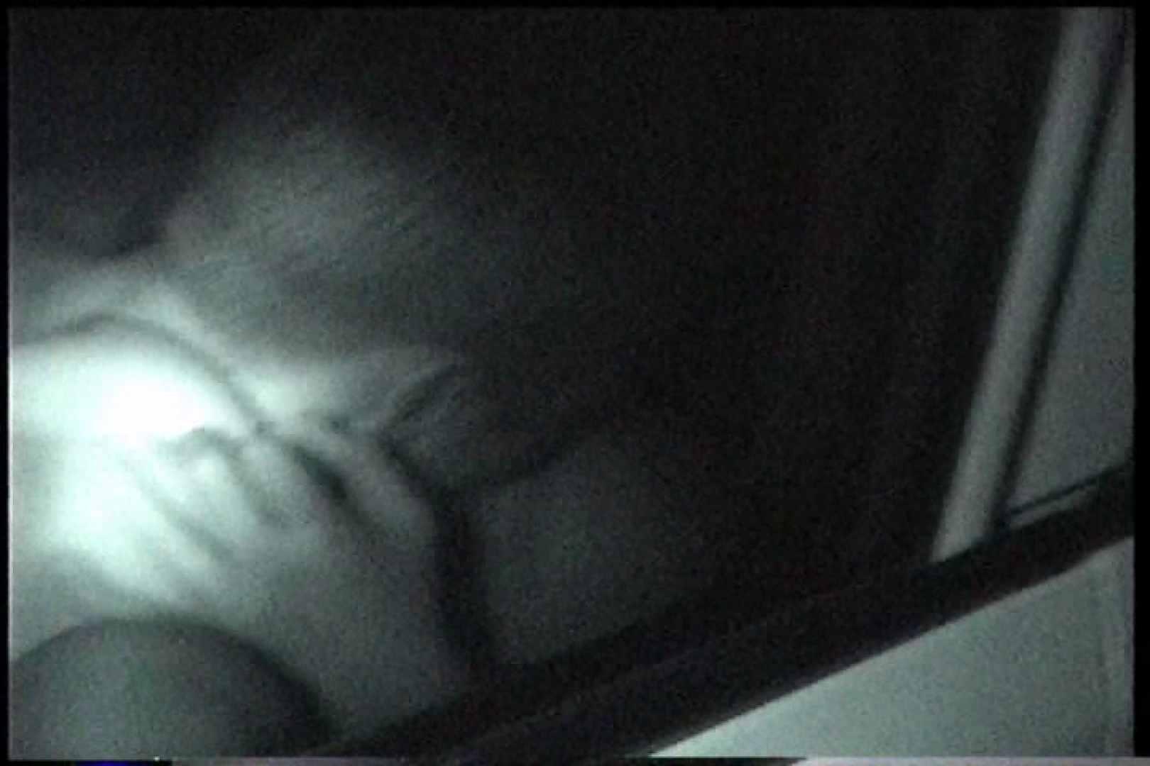 充血監督の深夜の運動会Vol.240 OLエロ画像  62PICs 32