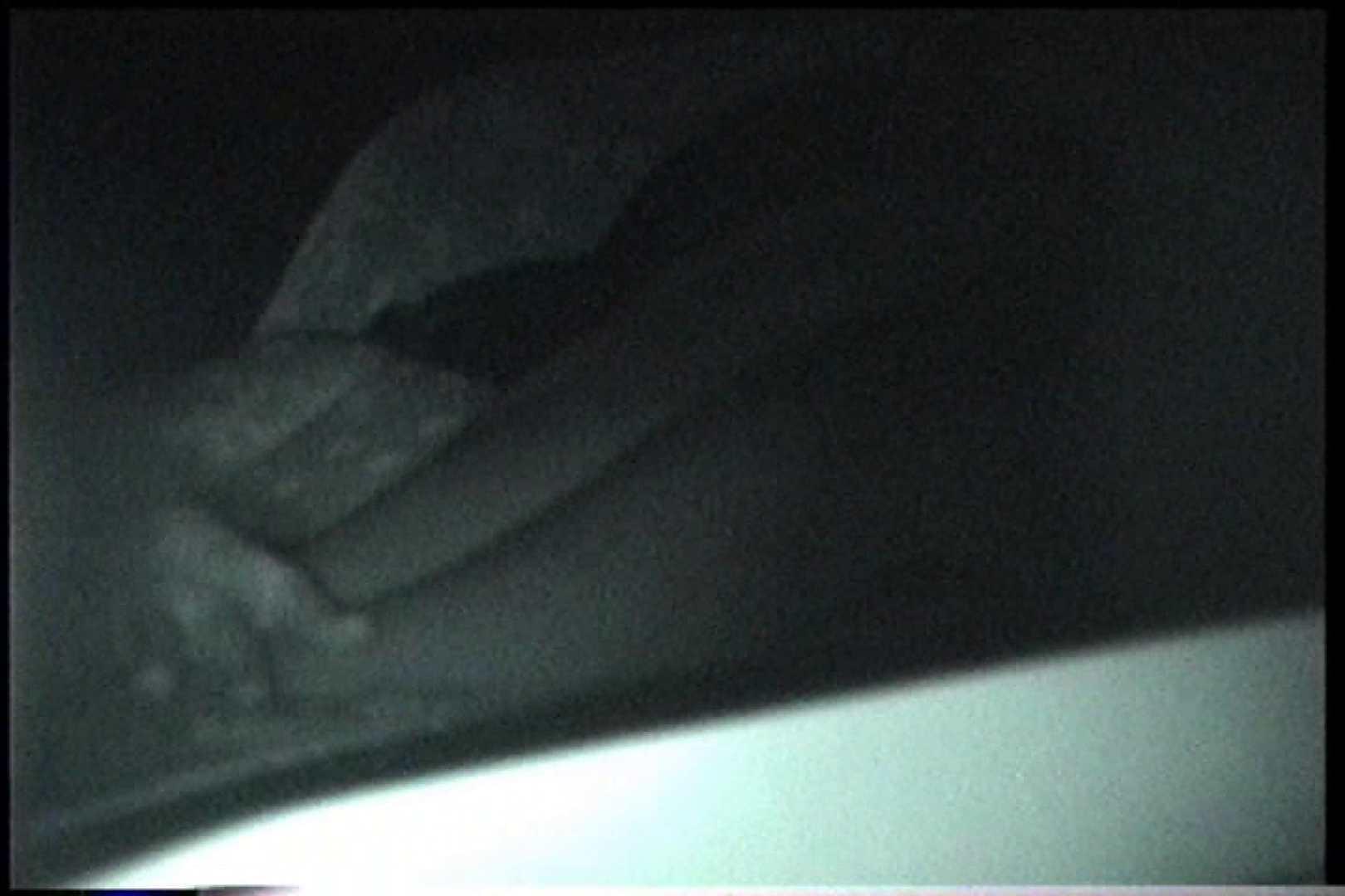 充血監督の深夜の運動会Vol.240 OLエロ画像 | 0  62PICs 33
