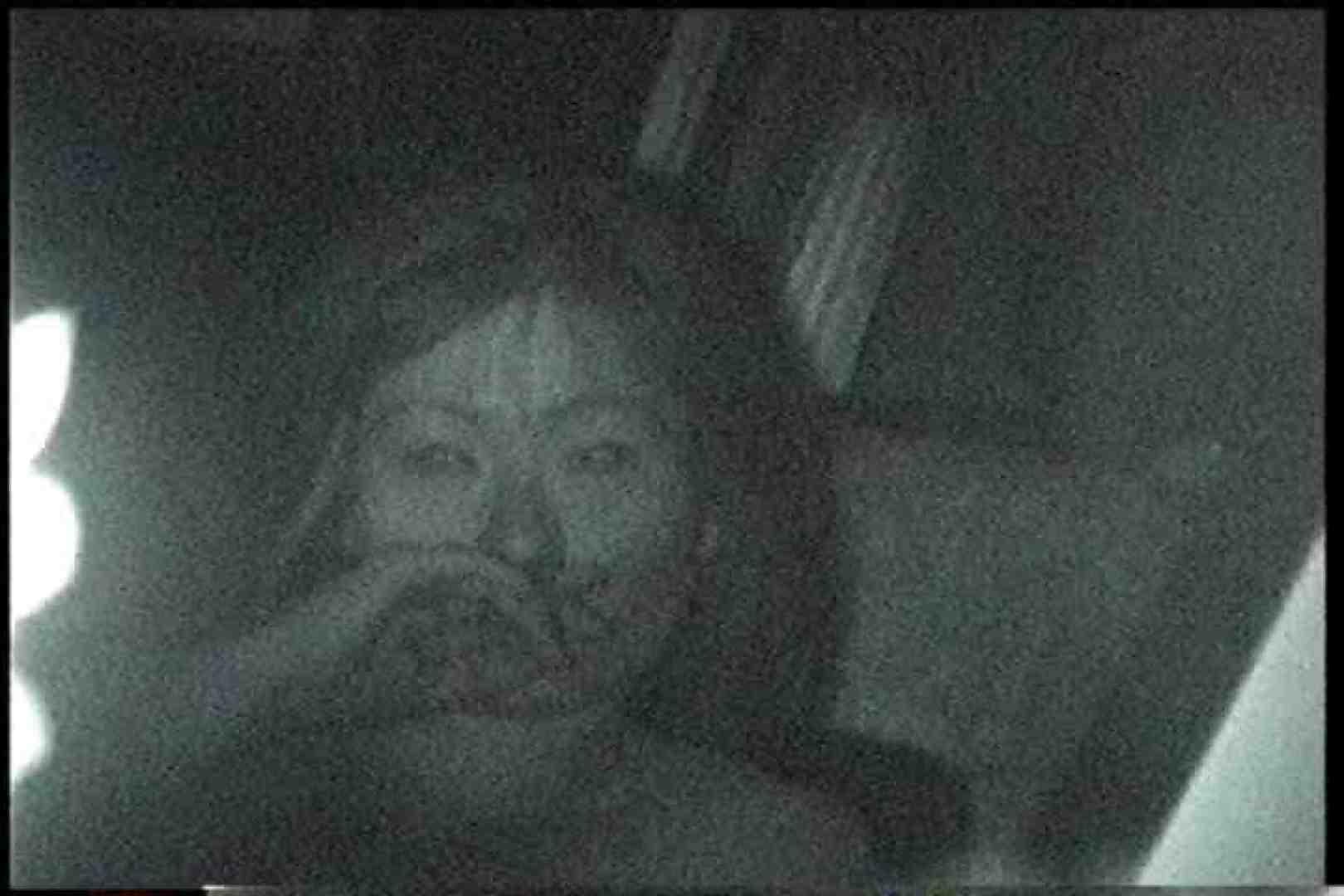 充血監督の深夜の運動会Vol.240 OLエロ画像  62PICs 50