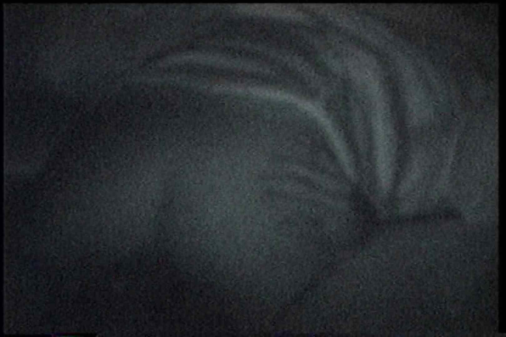 充血監督の深夜の運動会Vol.240 OLエロ画像  62PICs 56