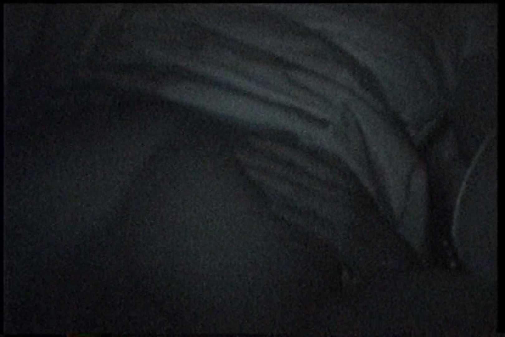 充血監督の深夜の運動会Vol.240 OLエロ画像  62PICs 60