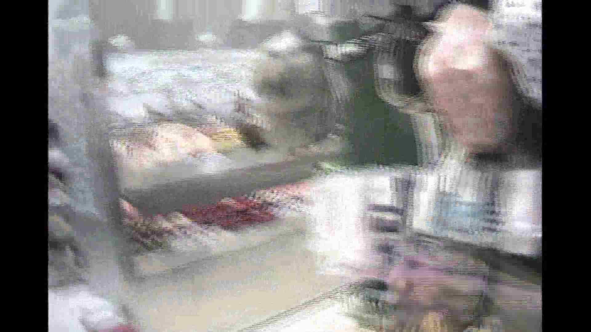 働く美女の谷間参拝 Vol.34 美女エロ画像 AV動画キャプチャ 75PICs 43