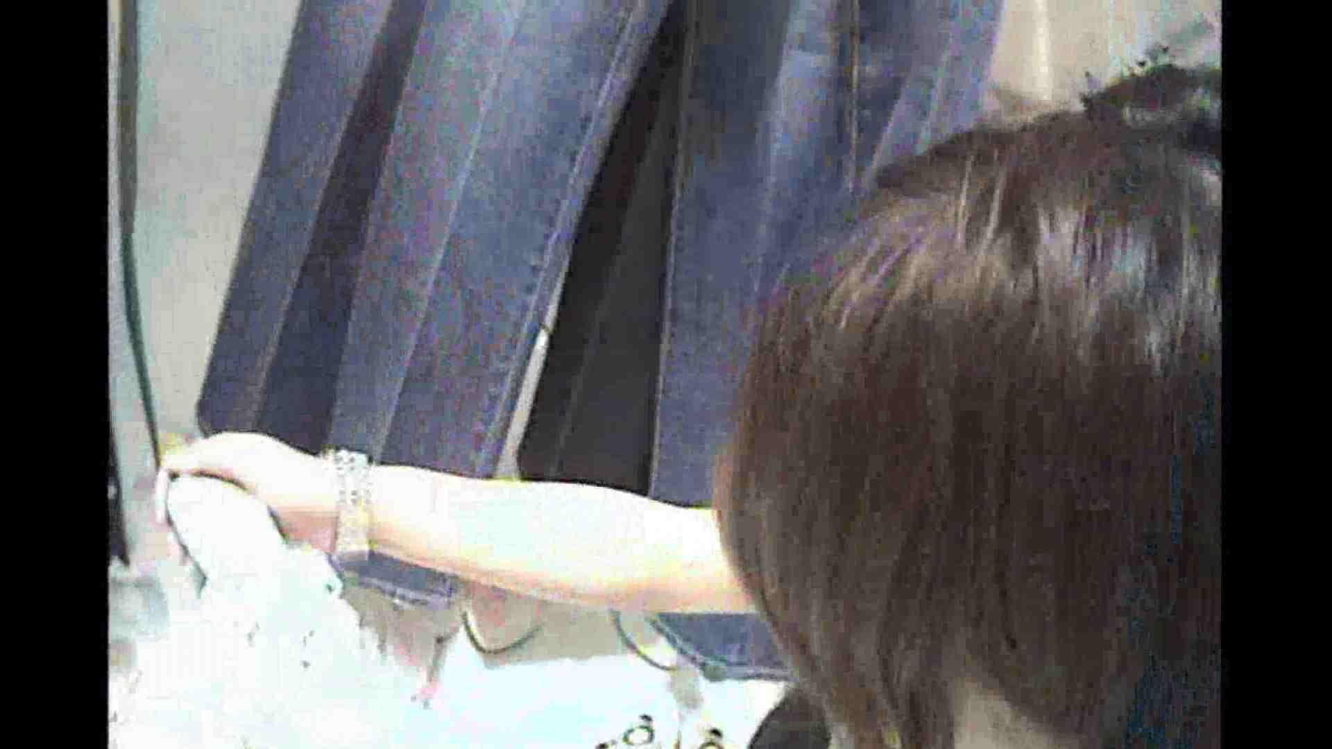 働く美女の谷間参拝 Vol.34 美女エロ画像 AV動画キャプチャ 75PICs 68