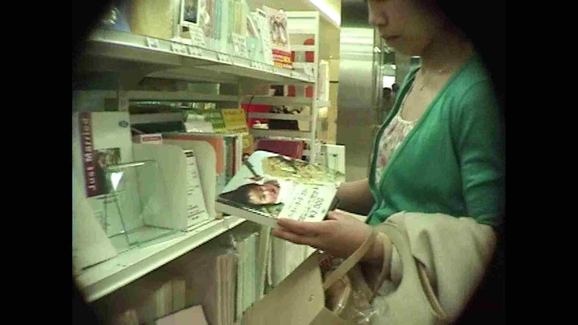 働く美女の谷間参拝 Vol.39 美女エロ画像   OLエロ画像  72PICs 1
