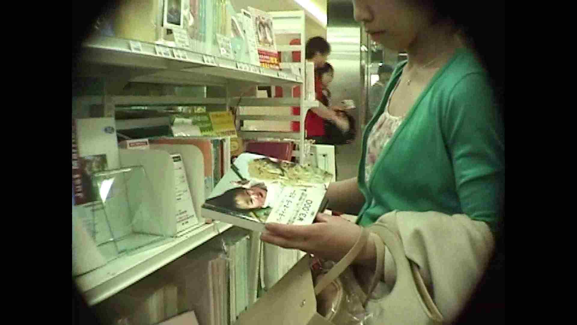 働く美女の谷間参拝 Vol.39 お姉さん 隠し撮りおまんこ動画流出 72PICs 2