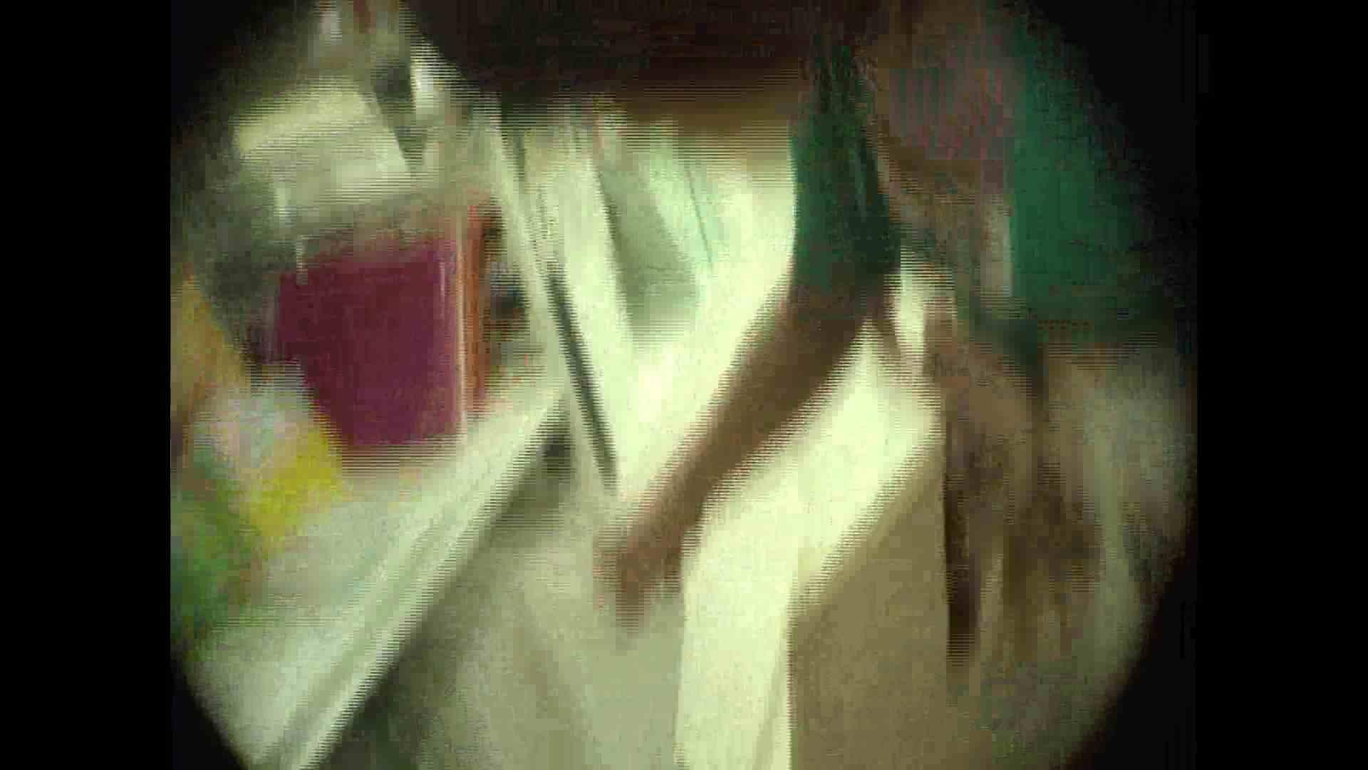 働く美女の谷間参拝 Vol.39 お姉さん 隠し撮りおまんこ動画流出 72PICs 5
