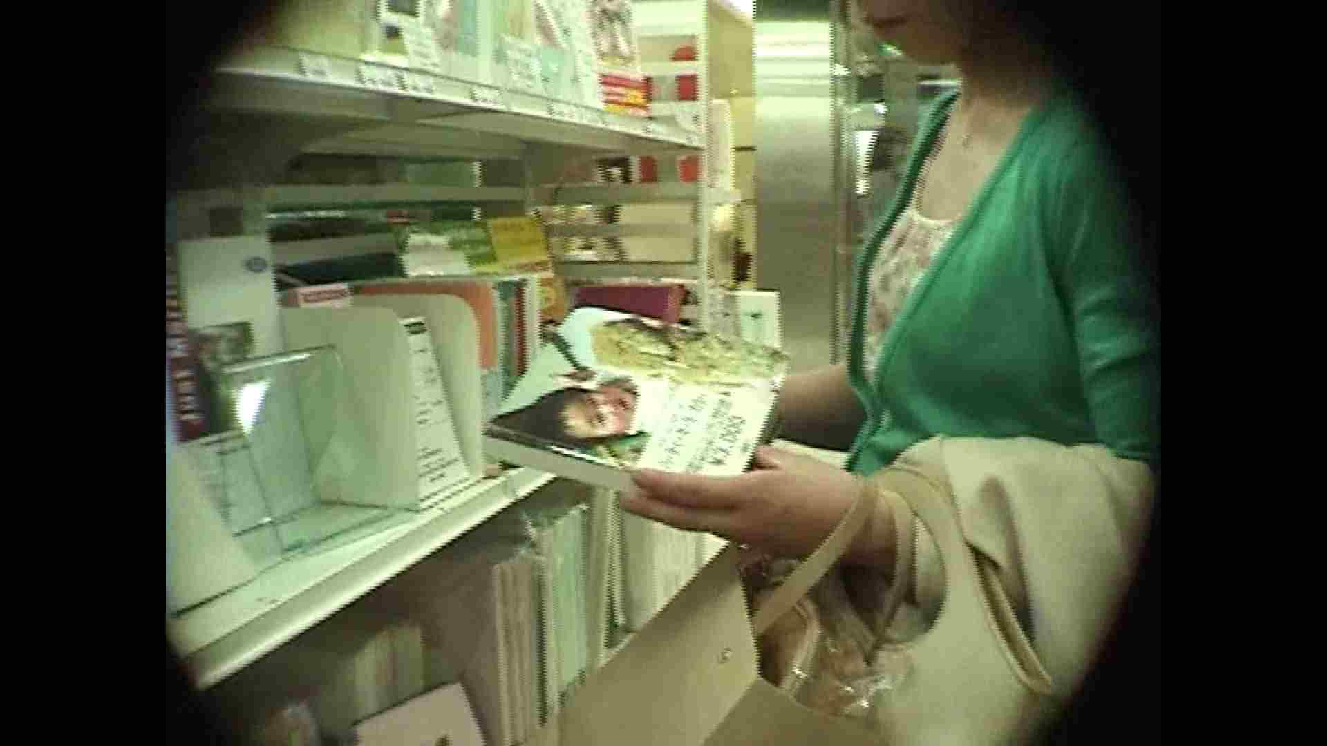 働く美女の谷間参拝 Vol.39 お姉さん 隠し撮りおまんこ動画流出 72PICs 20