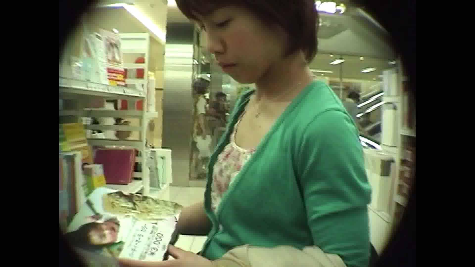 働く美女の谷間参拝 Vol.39 美女エロ画像  72PICs 27