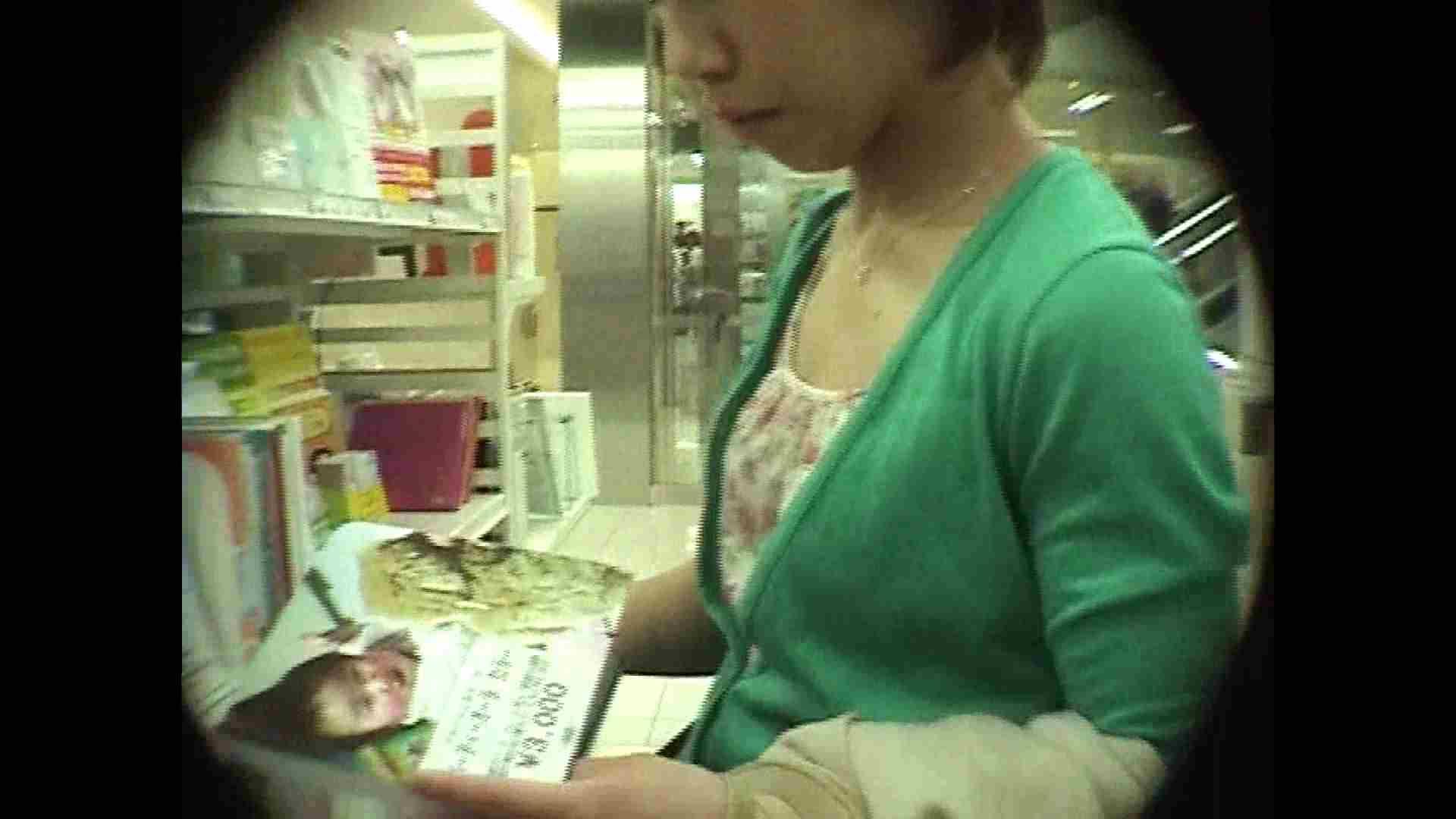 働く美女の谷間参拝 Vol.39 美女エロ画像   OLエロ画像  72PICs 34