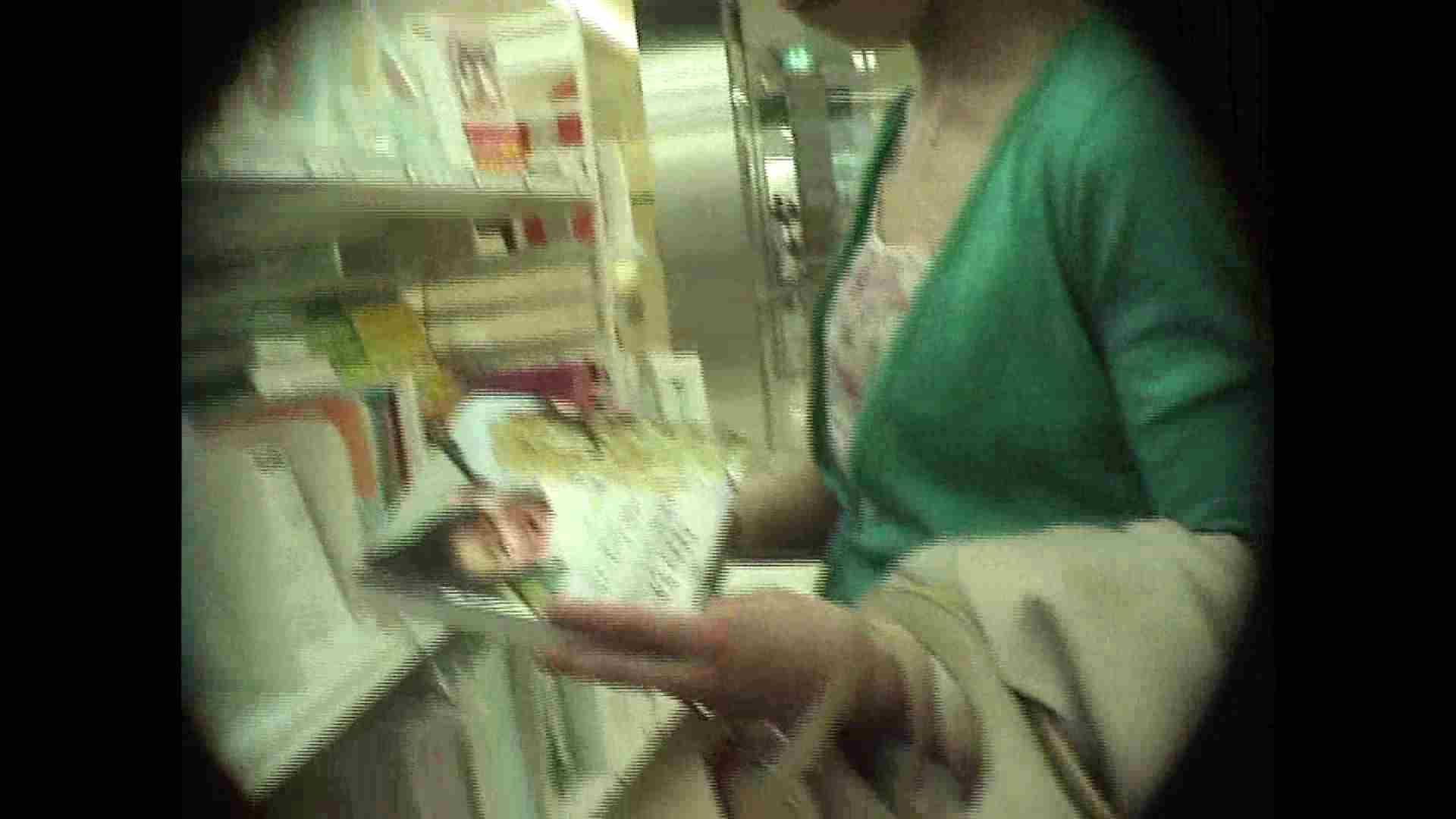 働く美女の谷間参拝 Vol.39 お姉さん 隠し撮りおまんこ動画流出 72PICs 41