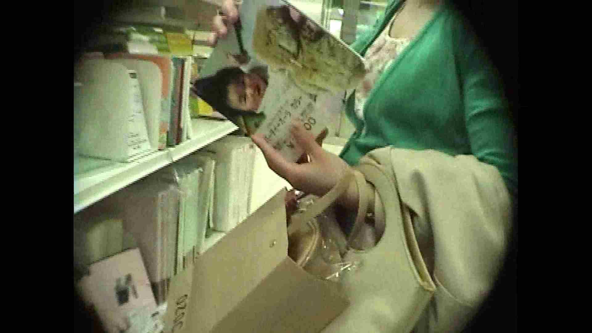 働く美女の谷間参拝 Vol.39 お姉さん 隠し撮りおまんこ動画流出 72PICs 44