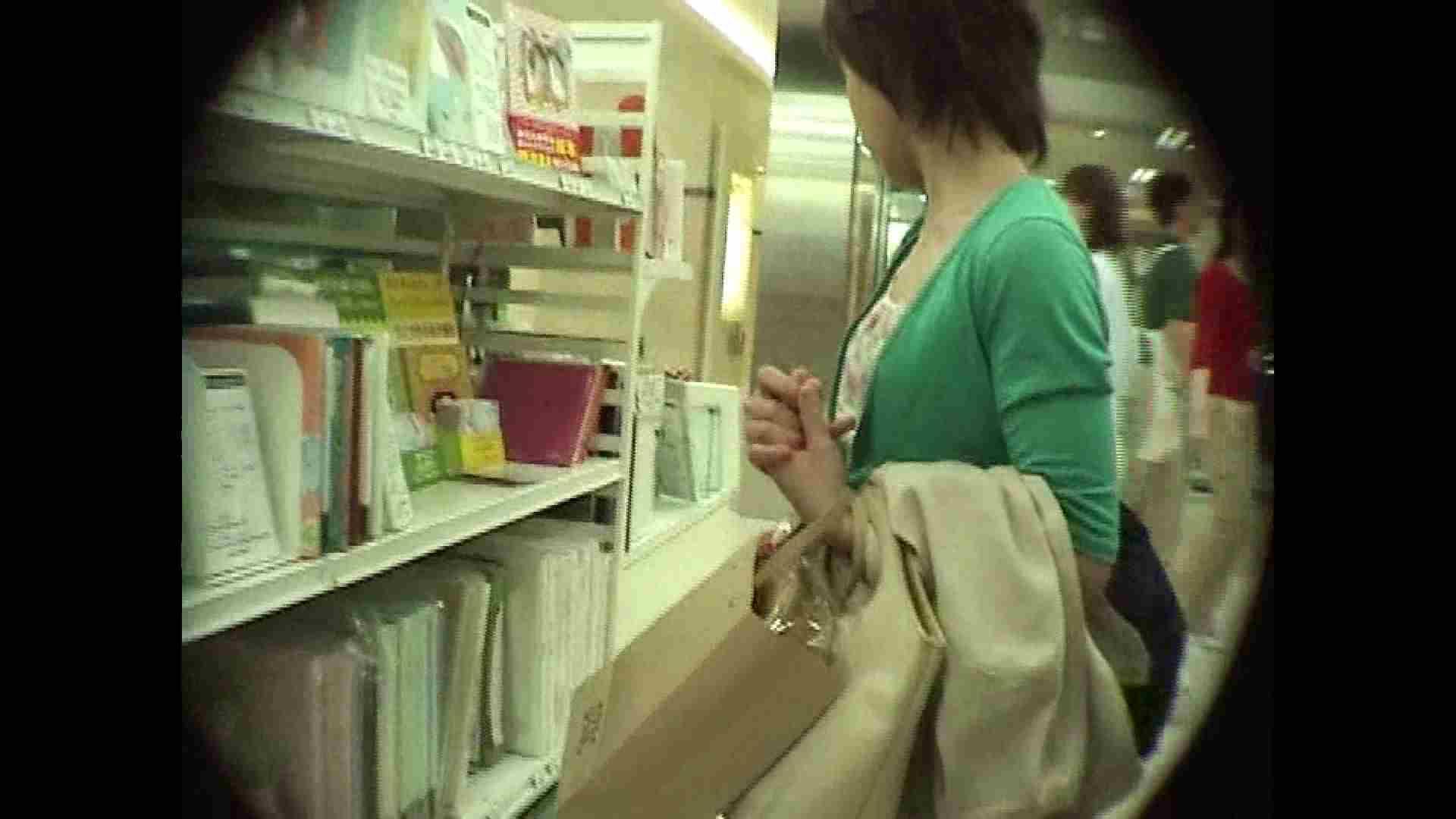 働く美女の谷間参拝 Vol.39 美女エロ画像  72PICs 48