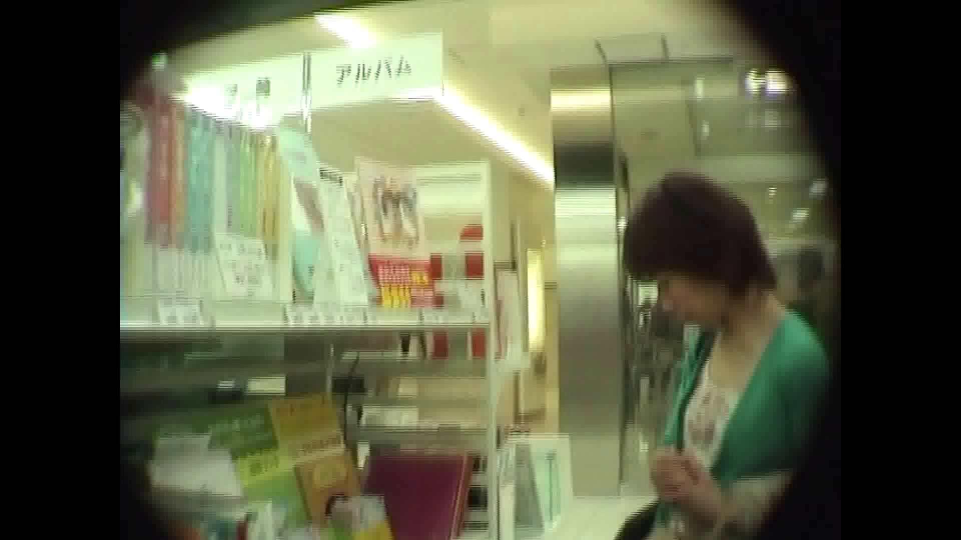 働く美女の谷間参拝 Vol.39 お姉さん 隠し撮りおまんこ動画流出 72PICs 59