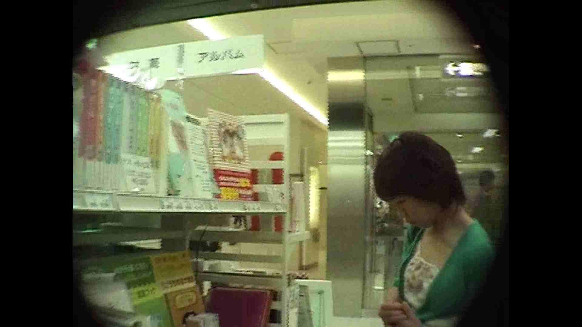 働く美女の谷間参拝 Vol.39 お姉さん 隠し撮りおまんこ動画流出 72PICs 62