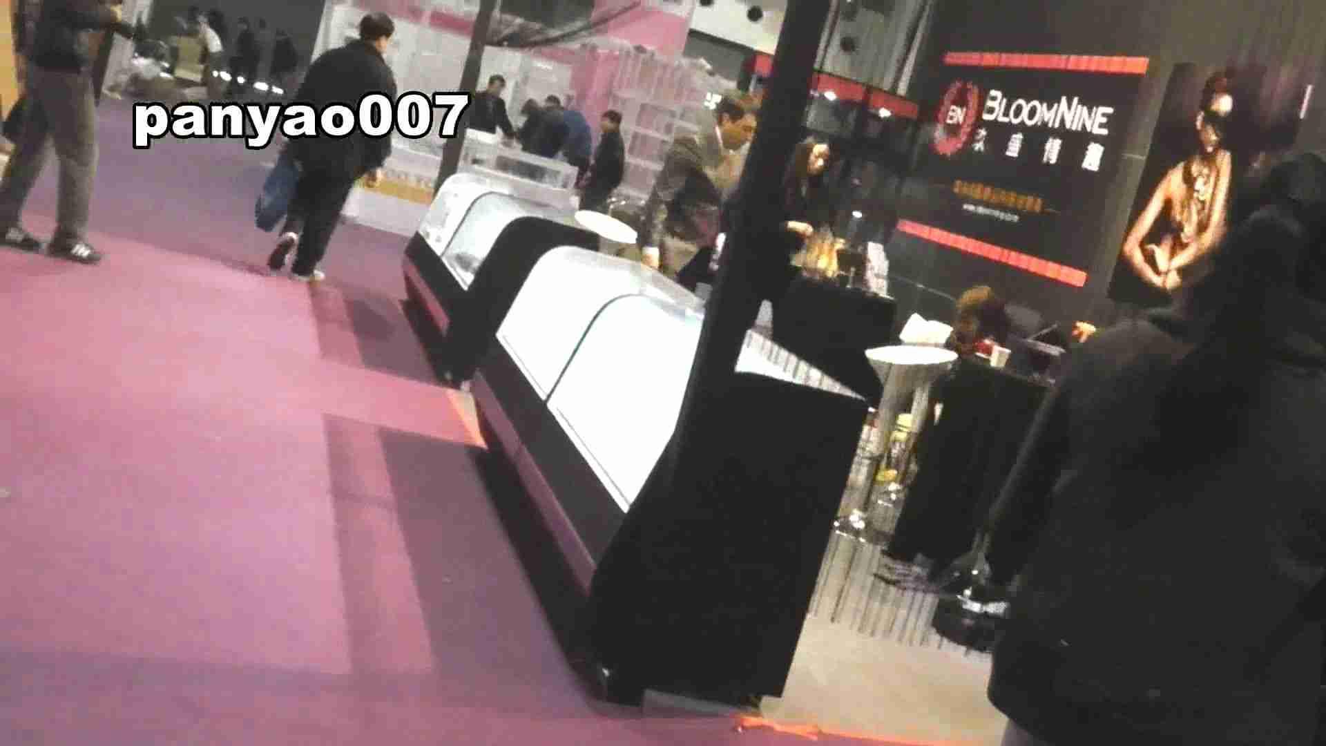 日本成人用品展览会。vol.07 照射実験 OLエロ画像 | 潜入  112PICs 19