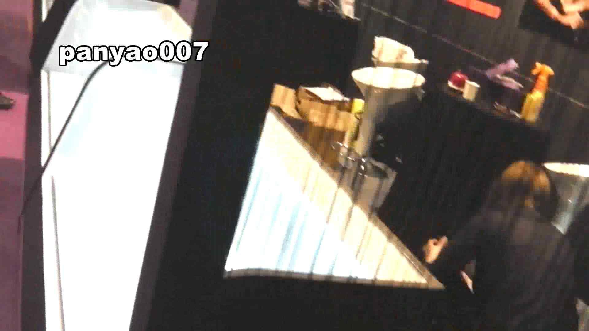 日本成人用品展览会。vol.07 照射実験 着替え のぞきおめこ無修正画像 112PICs 26