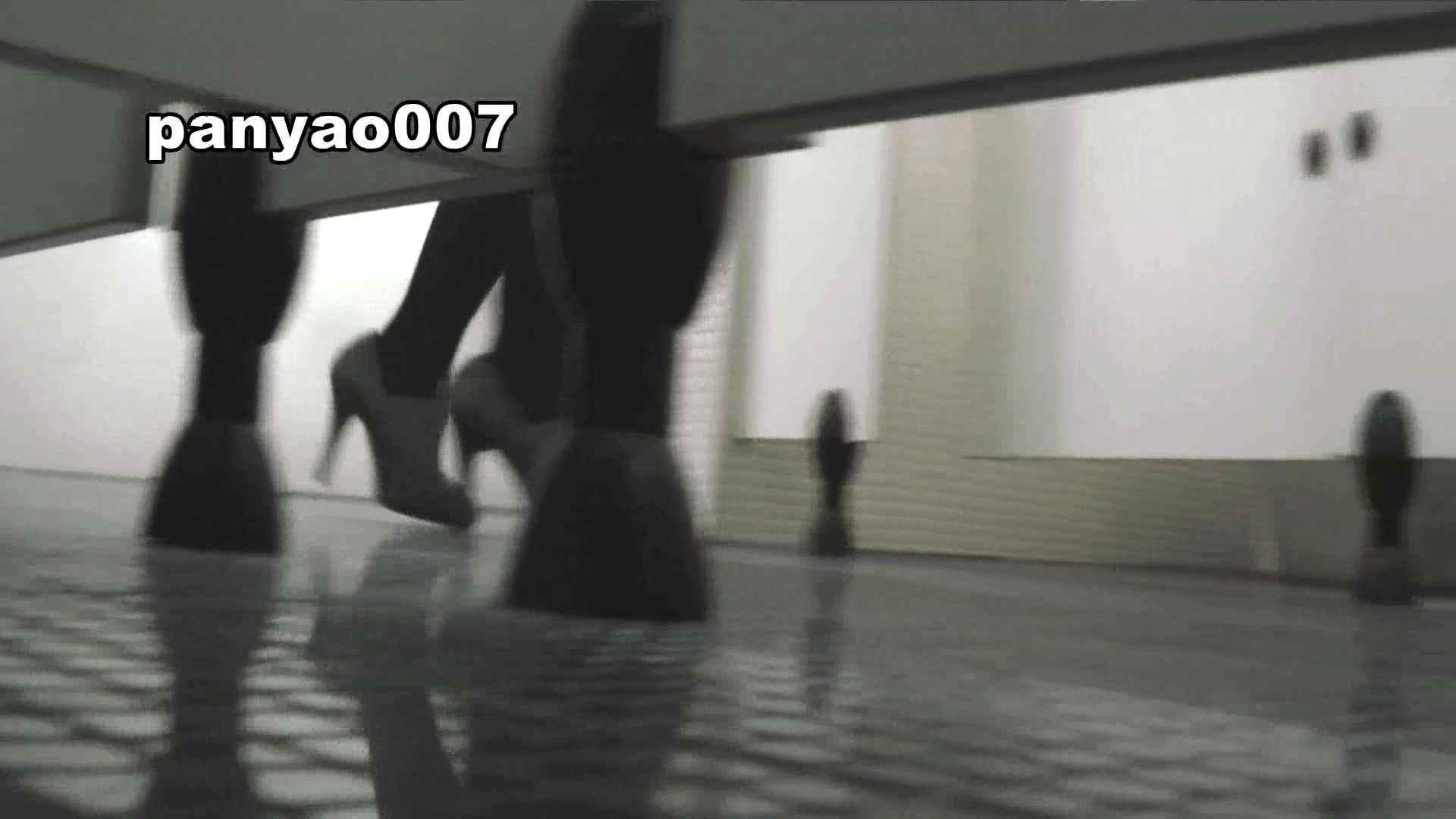 日本成人用品展览会。vol.07 照射実験 OLエロ画像  112PICs 60