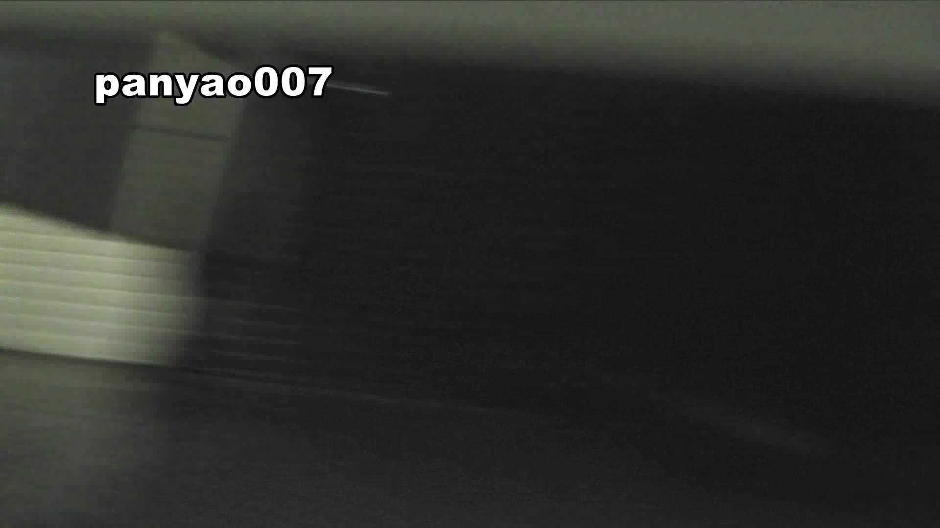 日本成人用品展览会。vol.07 照射実験 着替え のぞきおめこ無修正画像 112PICs 62