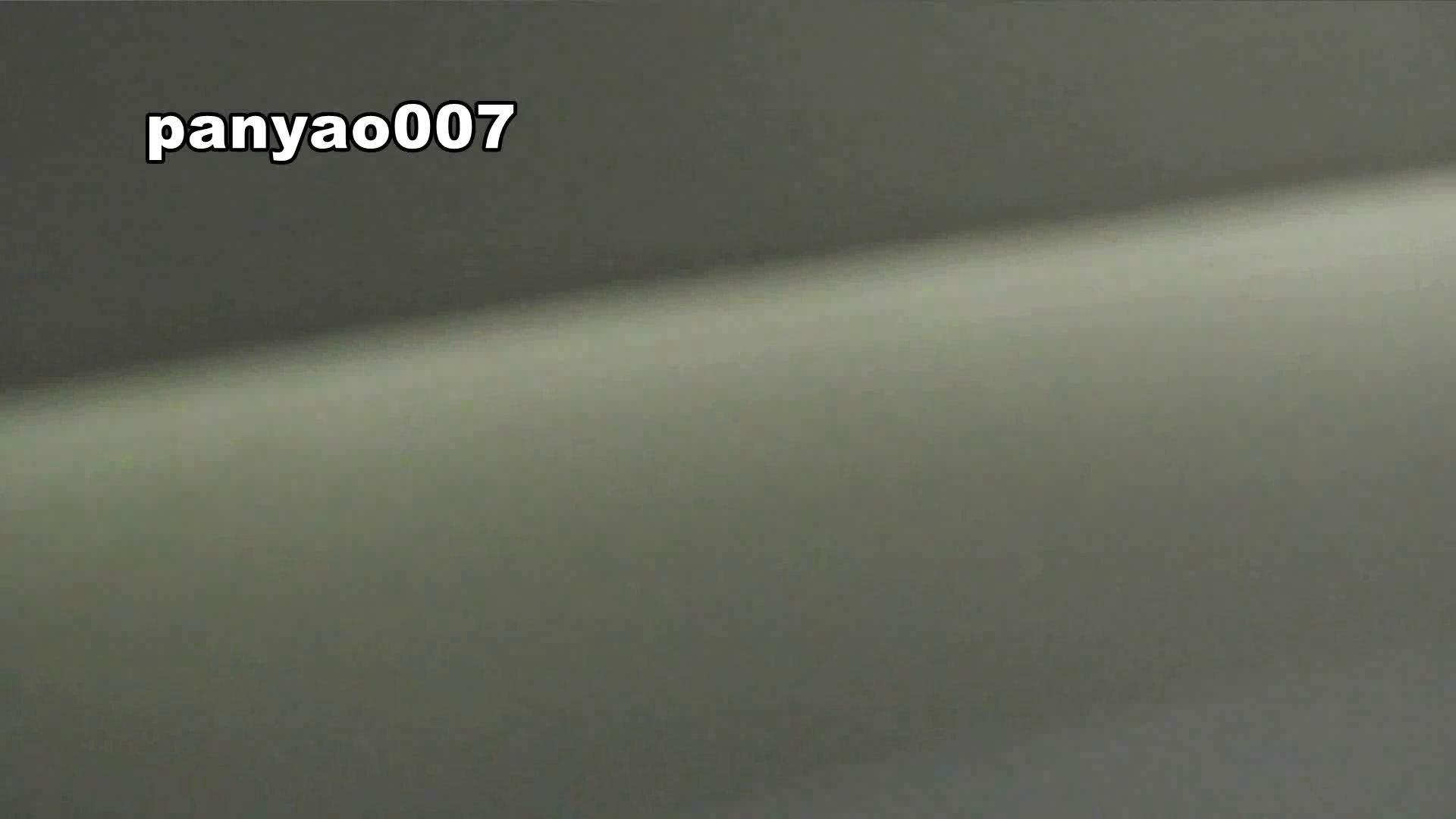 日本成人用品展览会。vol.07 照射実験 着替え のぞきおめこ無修正画像 112PICs 65
