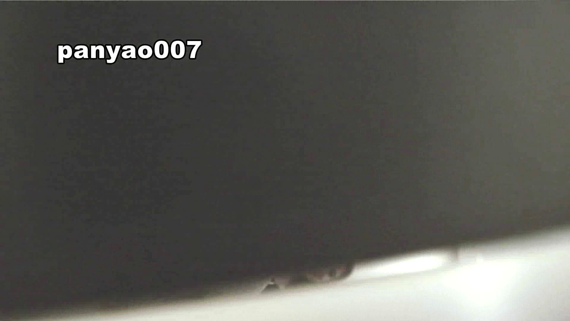 日本成人用品展览会。vol.07 照射実験 OLエロ画像  112PICs 69
