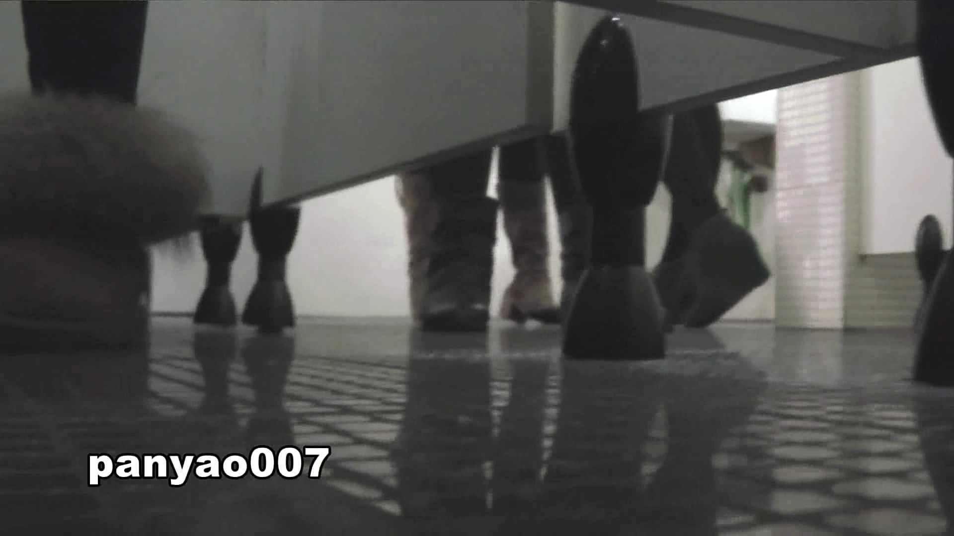 日本成人用品展览会。vol.07 照射実験 OLエロ画像 | 潜入  112PICs 70