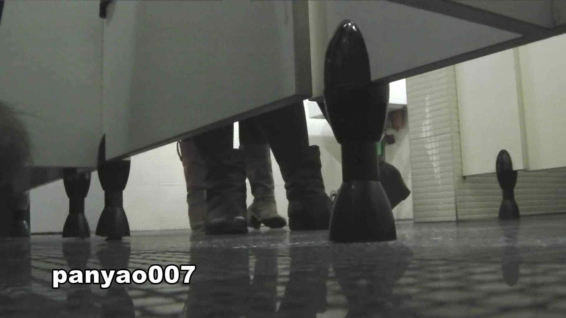 日本成人用品展览会。vol.07 照射実験 着替え のぞきおめこ無修正画像 112PICs 71
