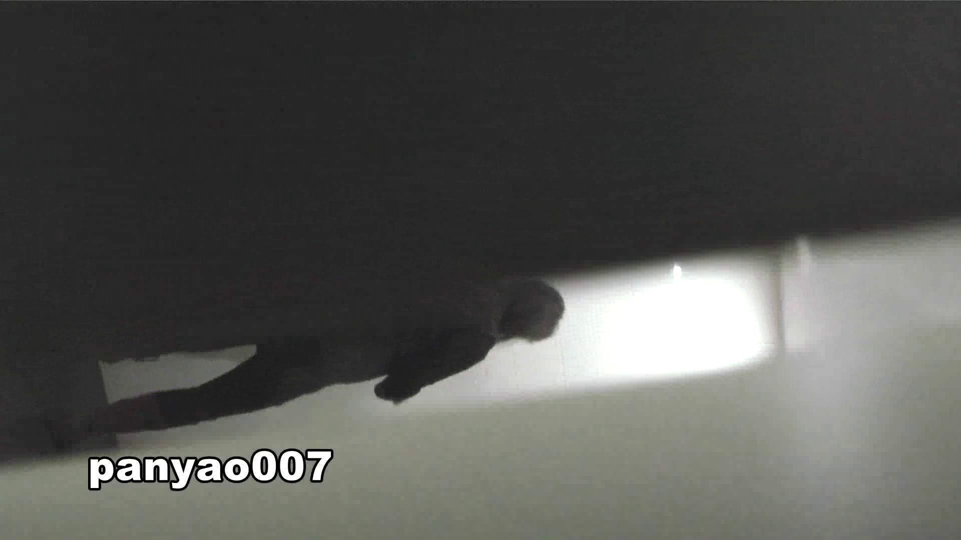 日本成人用品展览会。vol.07 照射実験 OLエロ画像  112PICs 75
