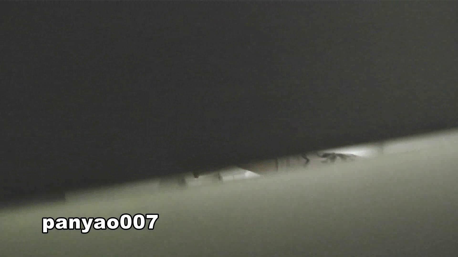 日本成人用品展览会。vol.07 照射実験 OLエロ画像  112PICs 78
