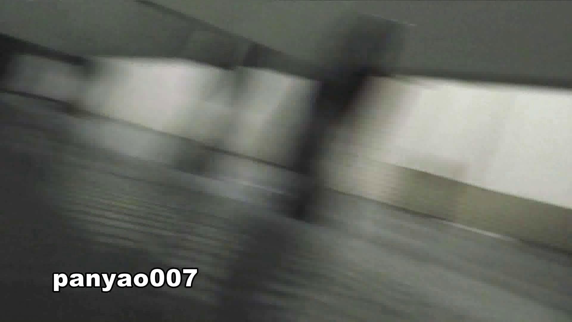 日本成人用品展览会。vol.07 照射実験 OLエロ画像 | 潜入  112PICs 79