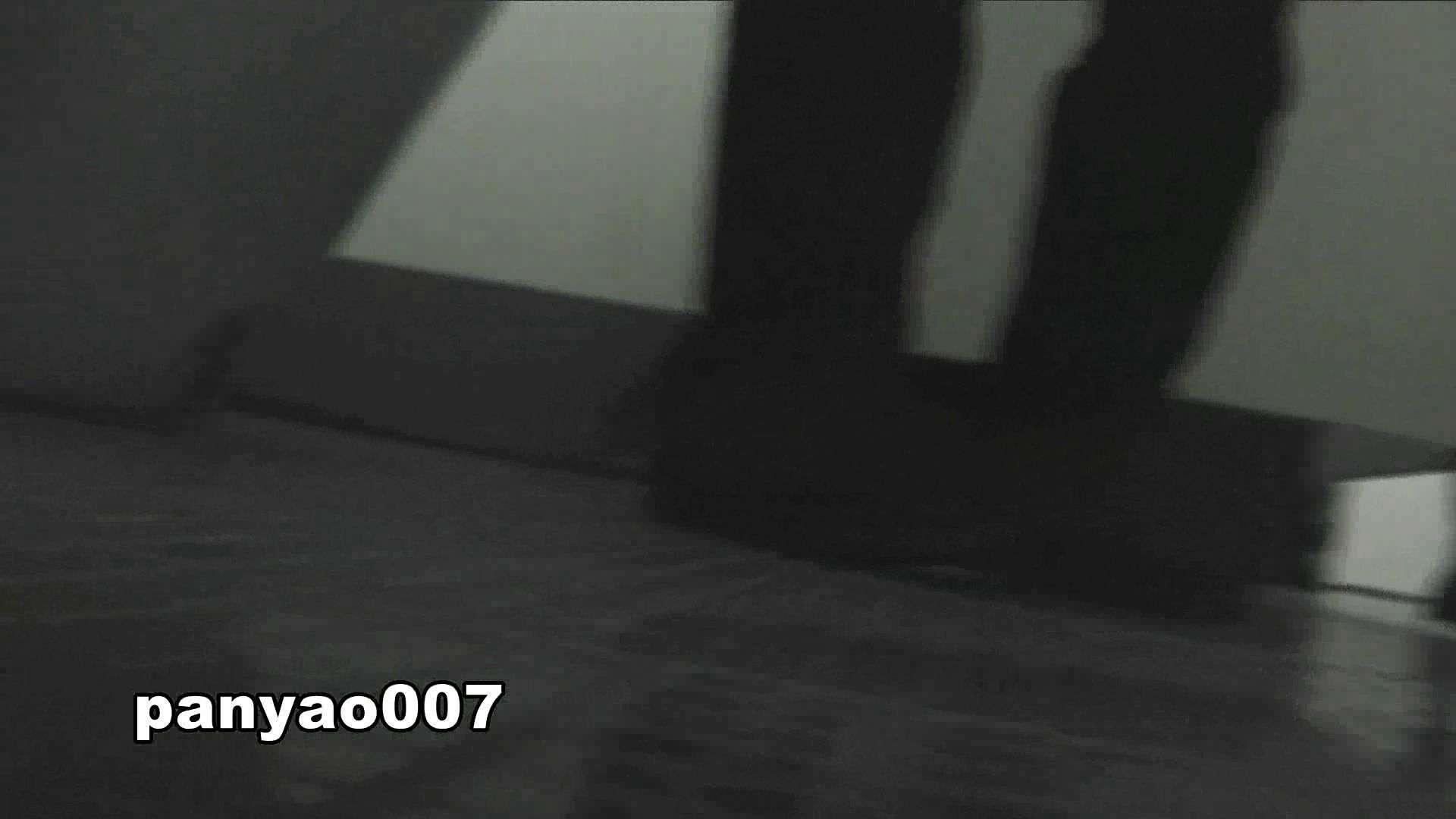 日本成人用品展览会。vol.07 照射実験 着替え のぞきおめこ無修正画像 112PICs 80