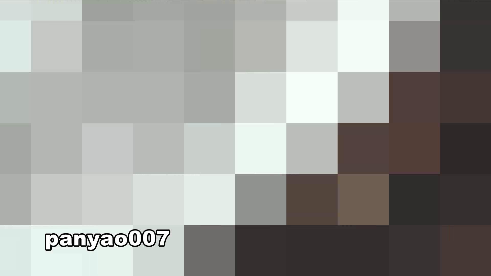 日本成人用品展览会。vol.07 照射実験 OLエロ画像 | 潜入  112PICs 85