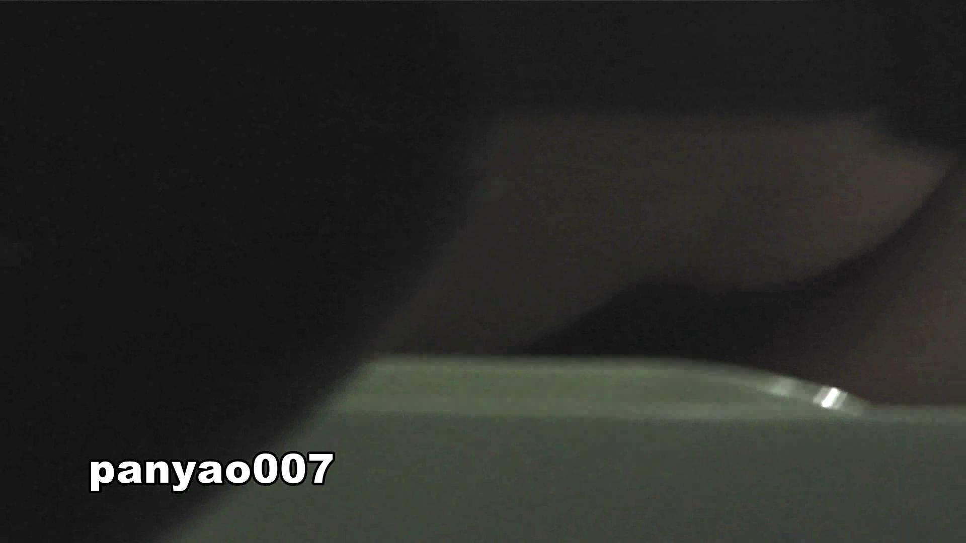 日本成人用品展览会。vol.07 照射実験 OLエロ画像 | 潜入  112PICs 88