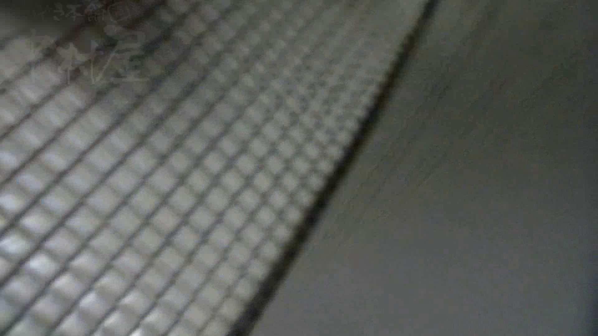 マンコ丸見え!第三体育館潜入撮File001 無修正マンコ 隠し撮りAV無料 38PICs 4