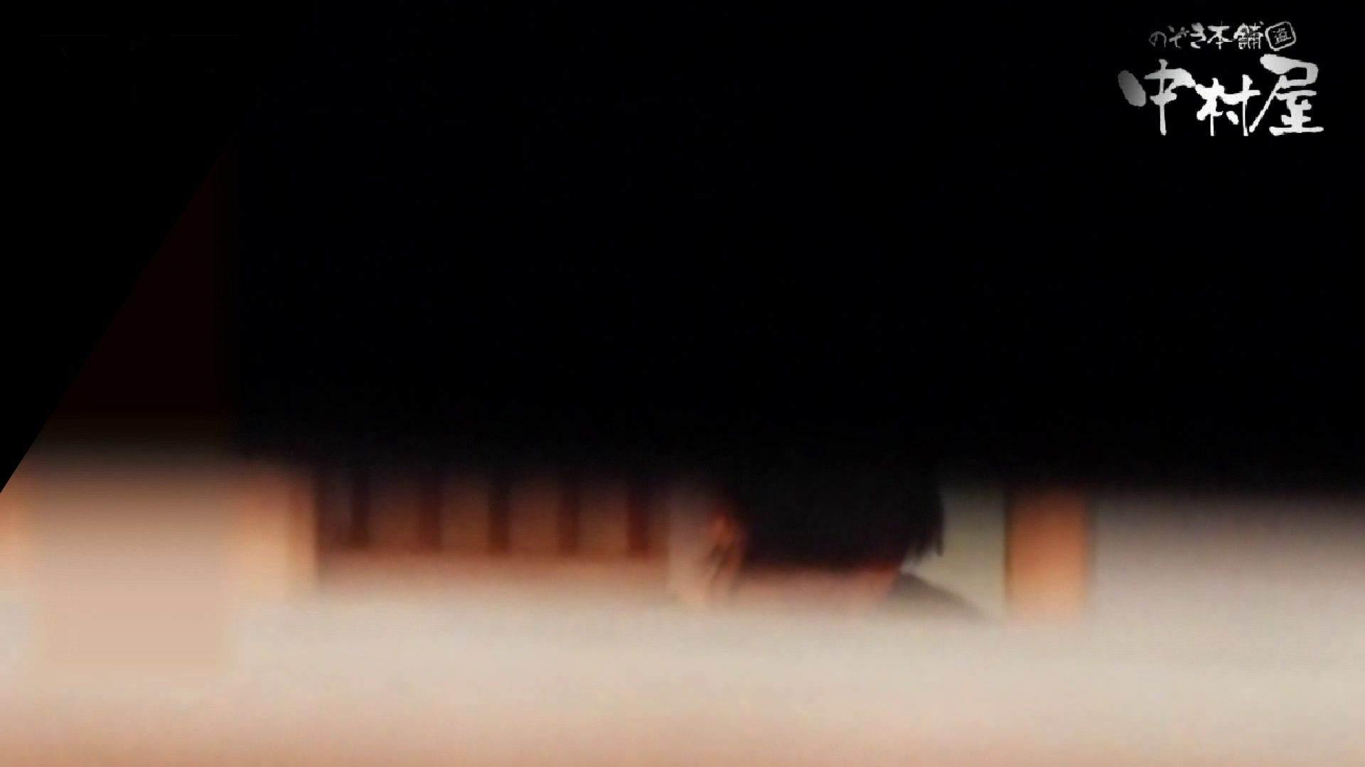 第三体育館潜入撮】第三体育館潜入撮File028 熟女特集!! アスリート 戯れ無修正画像 96PICs 14