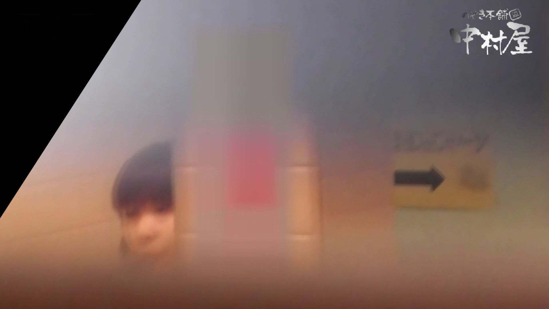 第三体育館潜入撮】第三体育館潜入撮File028 熟女特集!! 盗撮  96PICs 16