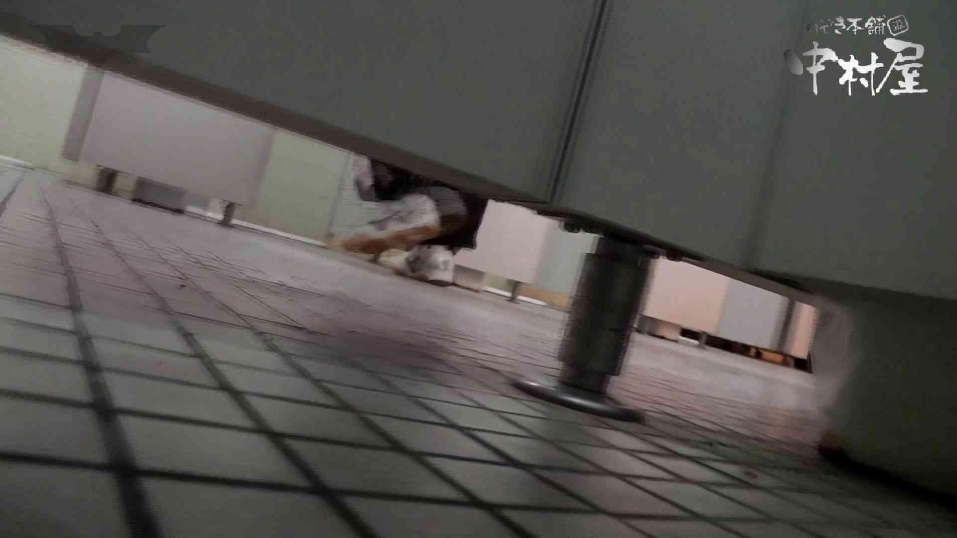 第三体育館潜入撮】第三体育館潜入撮File028 熟女特集!! 盗撮  96PICs 32