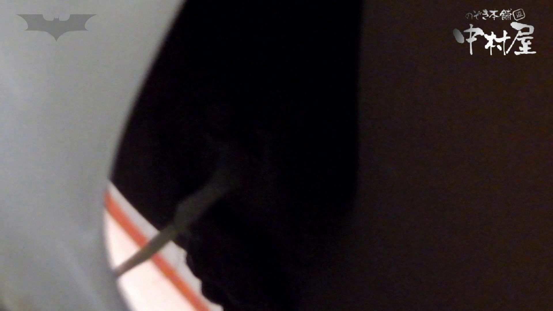 第三体育館潜入撮】第三体育館潜入撮File028 熟女特集!! 無修正マンコ 隠し撮りすけべAV動画紹介 96PICs 50