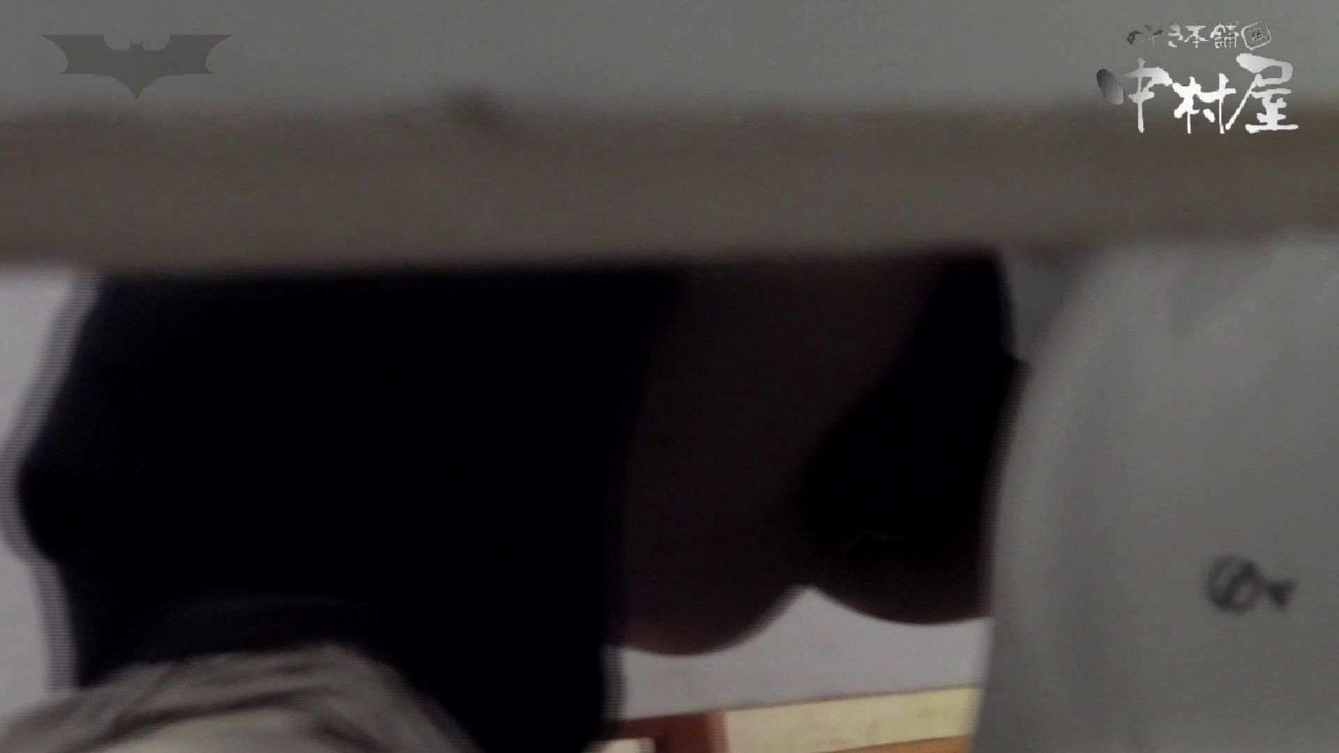 第三体育館潜入撮】第三体育館潜入撮File028 熟女特集!! バックショット 覗きぱこり動画紹介 96PICs 61